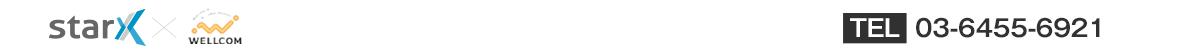 starx × WELLCOM TEL03-6455-6921