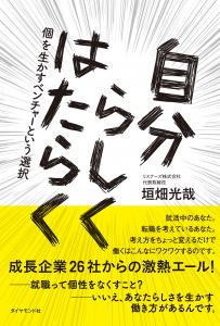 1600506news_book